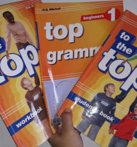 Учебники английский язык .