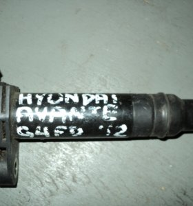 Катушка зажигания Hyundai Avante Новокузнецк