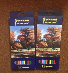 Новые наборы цветных карандашей 12 шт