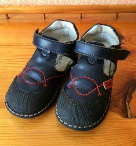 Ботинки д/мальчика кожа р.26 TEMPO