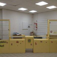 Комплект торгового оборудования. Цвет желтый