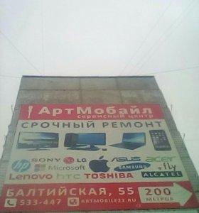 Банер б/у