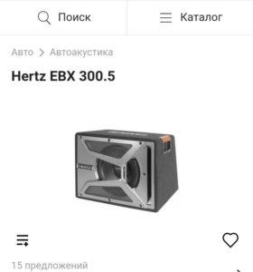 Саббуфер hertz 300.5 1000w