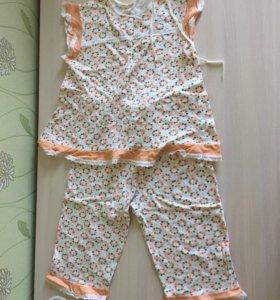 Пижама белая с оранжевым