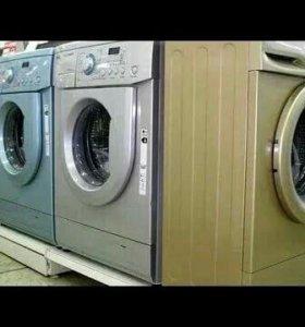 Доставка стиральных машин