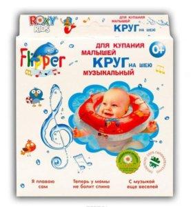 Roxy-kids Круг музыкальный на шею для купания
