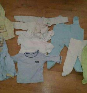 Одежда пакетом на мальчика рост 74