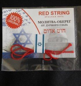 Красная нить из Иерусалима с молитвой