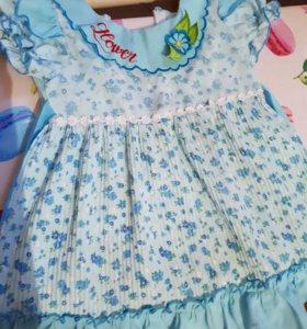 Платье и майка