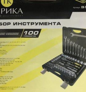 Набор ключей 100пр