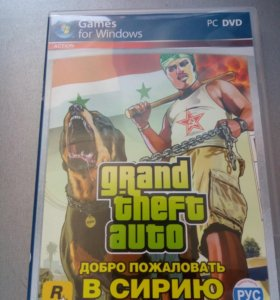 Диск с игрой GTA Добро пожаловать в Сирию