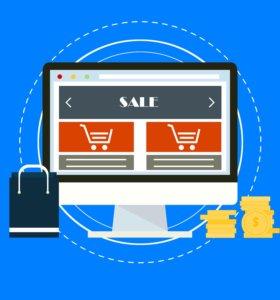 Разработка любых сайтов без продоплаты