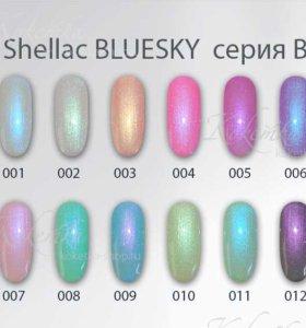 Жемчужный гель-лак BLUESKY (серия BK)