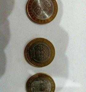 монеты. Пермский край,перепись, НАО