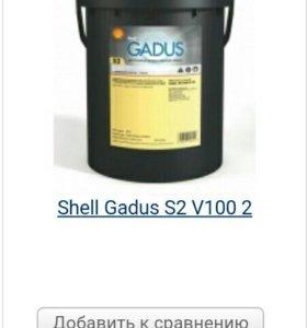 Пластичная смазка Shell