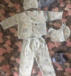 Детская пижама+2 шапочки+слюнявчик( носочки в 🎁