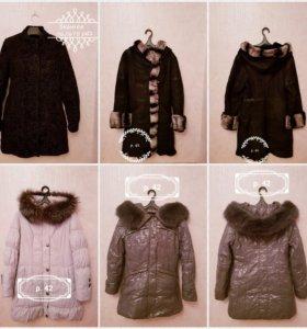 Зимнее пальто, куртки и дубленка