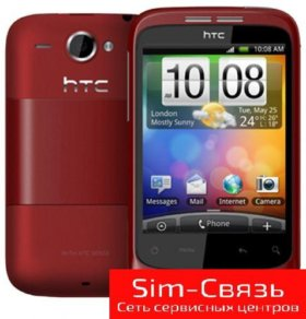 HTC WildFire (A3333)
