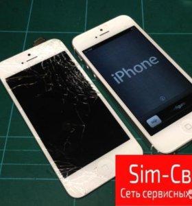 Замена модуля iPhone 5/5S/SE