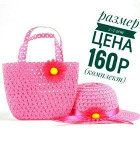 Комплект (панама+сумка)