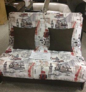 Новый диван малютка