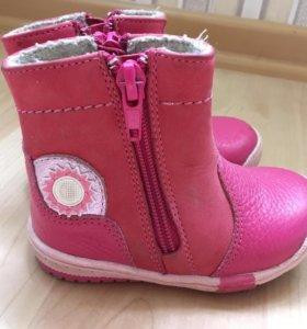 Демисезонные ботиночки для девочки ShagoVita
