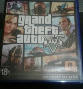 Playstation 4 Slim + GTA5