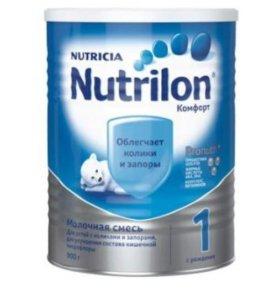 Смесь Nutrilon Комфорт 900 гр
