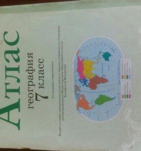Атлас география 6класс-7класс