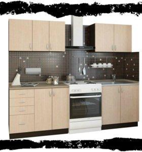 Кухня новая 1.8 м Татьяна