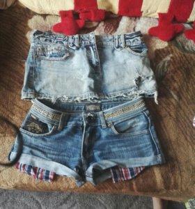 Джинс.шорты и юбка