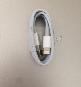 Кабель зарядный USB для IPHONE 5/5S/6/6S/7 IPAD