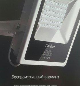 Прожектор светодиодный 10w,20w,30w,50w.