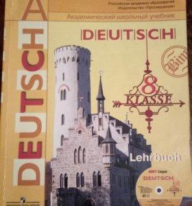 Немецкий язык 8 класс (Бим)
