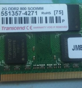 2G DDR2 800 SODIMM