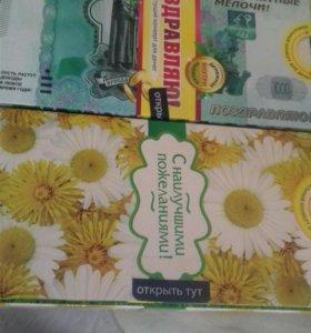 Конверты для денег оригинальные