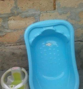 Ваночка и стульчик для купальния