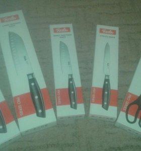 Ножи Fissler(набор)