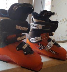 Salomon T3 горнолыжные ботинки