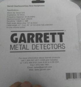 Наушники Garrett
