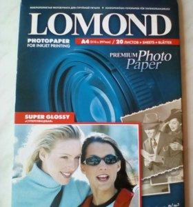 Фотобумага LOMOND суперглянцевая