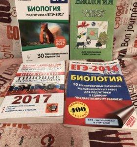 Книги для подготовки