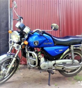 Alpha Pegas 110cc