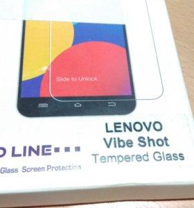 защитное стекло для Lenovo Vibe Shot Z90