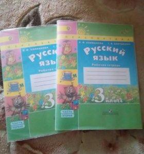 Породам учебники