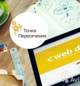 Создаем и продвигаем сайты с 2007 года