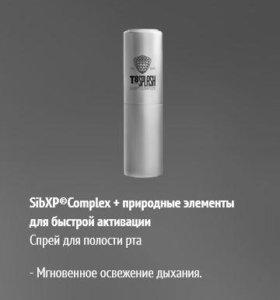 Бодрость и энергия на целый день SibXP Comple
