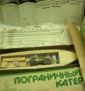 Деревянный набор для сборки (для занятий творч.)