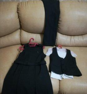 Форма для девочки 1-2 класс (сарафан,брюки,жилет)