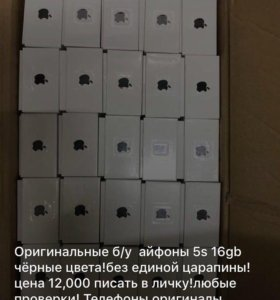 Айфон 5s ОРИГИНАЛ
